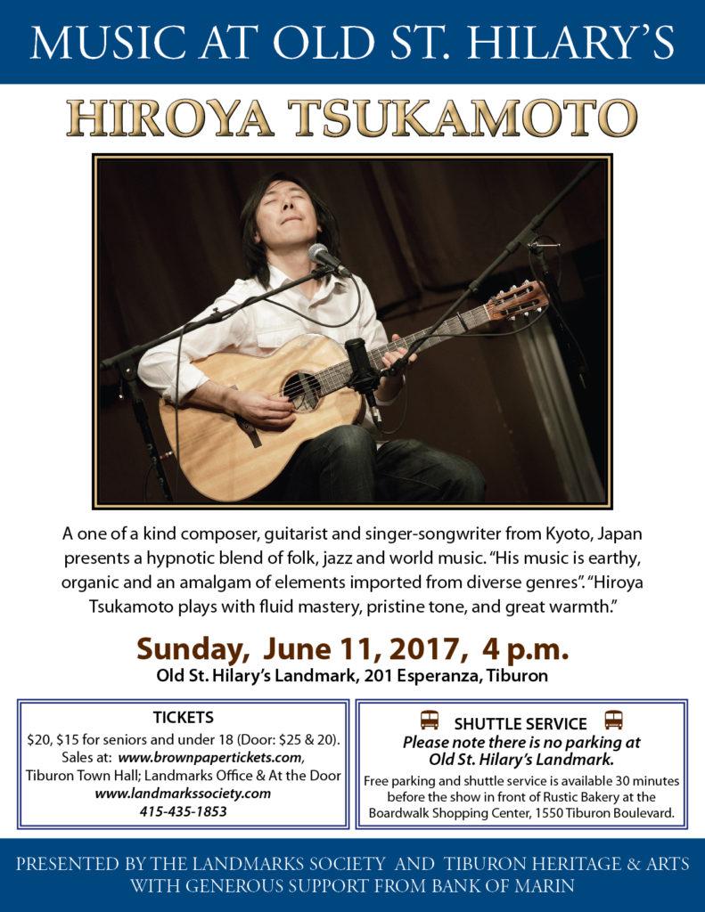 Hiroya flyer 2017