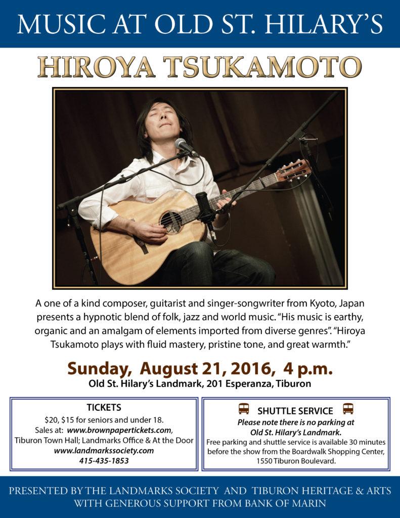 Hiroya flyer